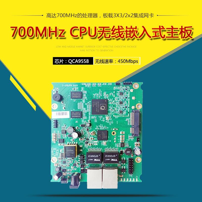 qca9558 - The QCA9558 industrys 11AC wireless AP bridge motherboard