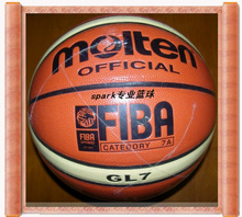 Brand Beijing 2008 Size7 Molten GL7 basketball, high quality leather basketball, free shipping with gift, 1pcs/lot