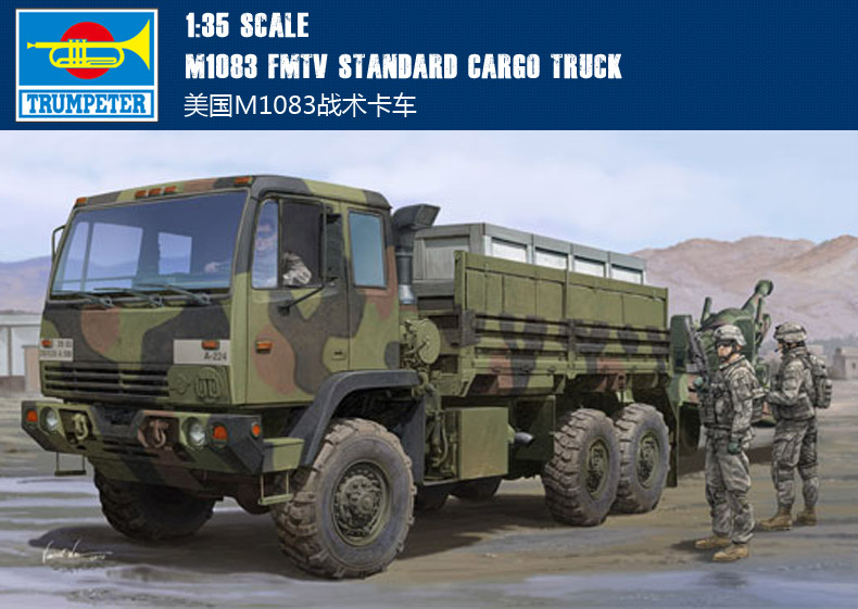 Trumpet 01007 1:35 American M1083 tactical truck Assembly model