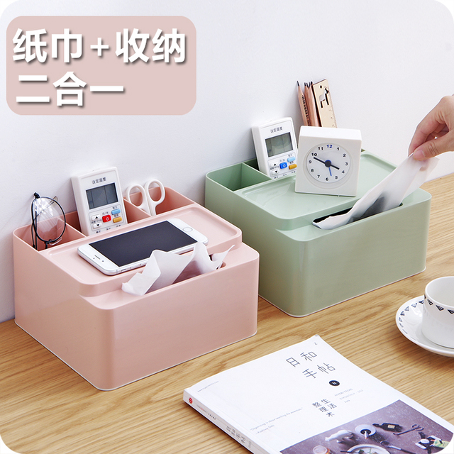 1pc Desktop Large Tissue Box Home Coffee Table Tray Remote Control Napkin Storage