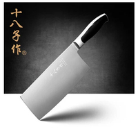 11 11 Special Offer Shibazi Stainless Steel Kitchen Slicing Meat Vegetable Knife Professional Chef Cleaver Knives For Cooking