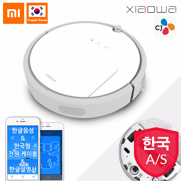 Original Xiaowa Robot Roborock Vacuum Cleaner 4 E20 Korean Version for  Home Sweeping Mopping Dust Smart Planned App ControlOriginal Xiaowa Robot Roborock Vacuum Cleaner 4 E20 Korean Version for  Home Sweeping Mopping Dust Smart Planned App Control