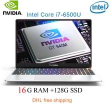 "P10-09 16G RAM 128G SSD Intel i7-6500u 15.6"" Gaming laptop 2.5GHZ-3.1GHZ NvIDIA GeForce 940M 2G with Backlit keyboard"