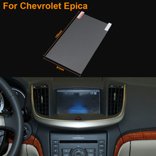 Car Styling 7 Inch GPS Navigation Screen Steel Protective Film For Chevrolet Epica Control of LCD Screen Car Sticker