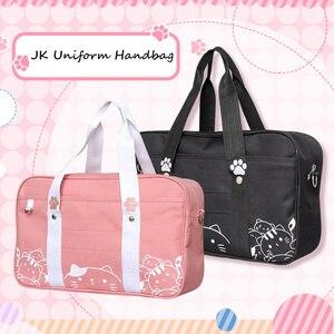 Image 1 - Styl japoński jk jednolity Cosplay torebka kobiety moda Kawaii kot Crossbody torba Anime szkolna torba na ramię podróżna torba kurierska