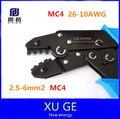 LS-2546B MC4 Solar Crimping Tools for Solar Panel PV Cables(2.5-6.0mm2)
