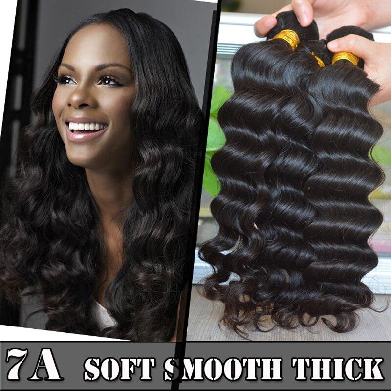 Aliexpress Buy 7a Original Virgin Hair Brazilian Deep Wave