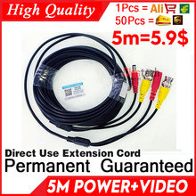 Медный кабель ahd для видеонаблюдения 5 м удлинитель hd медной