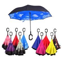 Ветронепроницаемый двухсторонний складной двуслойный перевернутый зонтик с длинной ручкой ткань автоматический зонтик дождь женщин для автомобиля