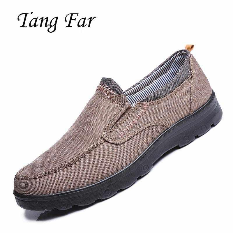 bf9d63172 Очень большой Размеры 48 свободно мягкая подошва Повседневное Мужская обувь  широкая полоска ткани Туфли без каблуков