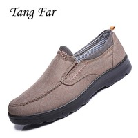 Extra Large Size 48 Loose Soft Bottom Casual Men Shoes Wide Cloth Flats Four Seasons Fashion Lightweight Elastic Loafers