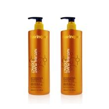 Argan oil and macadamia nut oil hair shampoo sulfate free hydrating nourishing moistening organic hair care cleaner H04 macadamia nourishing moisture masque