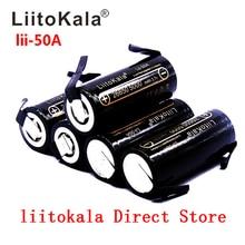 2020 HK LiitoKala Lii 50A 3.7V 26650 5000mah קיבולת גבוהה 26650 50A ליתיום נטענת סוללה עבור led פנס + DIY ניקל
