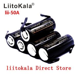Image 1 - 2020 HK LiitoKala Lii 50A 3.7V 26650 5000mah o dużej pojemności 26650 50A akumulator litowo jonowy do latarki led + diy nikiel