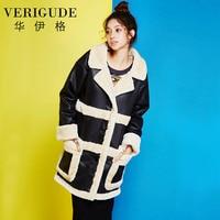 Veri Gude Women Double Faced Fur Coat Patchwork Faux Suede Shell Faux Fleece Lined Winter Coat
