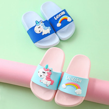 Children Slippers for Boys Girls Summer Indoor Kids and Mother Slippers Anti-ski
