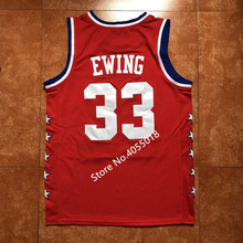 36cf26b89d5 Buy stars basketball jersey and get free shipping on AliExpress.com