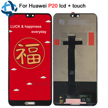 5.8For Huawei P20 LCD Display Touch Screen Digitizer Assembly Replacement for Huawei EML-L09 EML-L22 EML-L29 EML-AL00 LCD Screen все цены