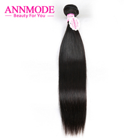 Annmode Malaysian Straight Hair Free Shipping Natural Color 8 30inch Can Be Dyed Darker Color Human