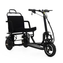 Алюминиевый сплав складной Электрический трехколесный велосипед 8 дюймов и 10 дюймов электрический велосипед для пожилых людей может войти в лифт складной электрический велосипед