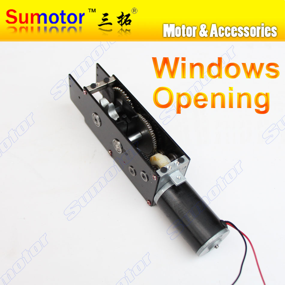 GW520 DC 24V 12rpm 15mm/s 08A worm gear motor Windows opening automatic control House appliance Home Ventilation window open