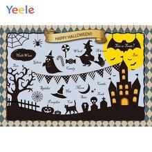 Фон для фотосъемки yeele с изображением Хэллоуина Луны тыквы