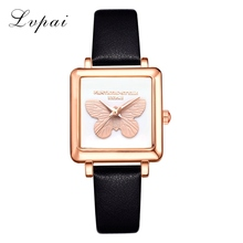 Women 3D Embossed Butterfly Square Watches (10 colors)