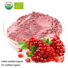 USDA and EC Certified organic pomegranate juice powder