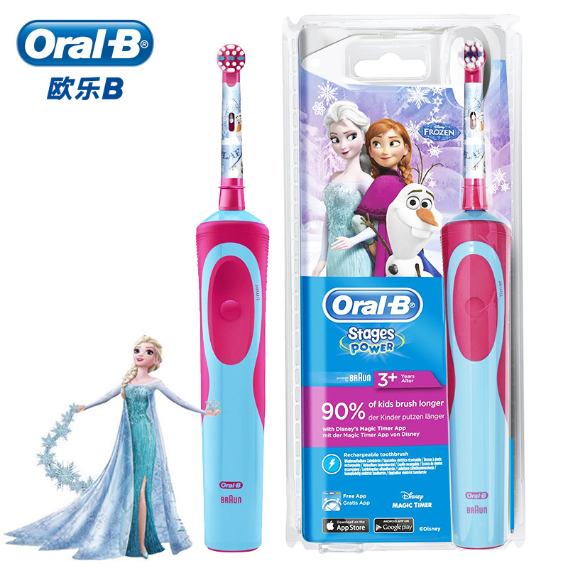 ORA B D12.513 Stages Power Electric Toothbrush Kids Disney Frozen Wireless Charger Rechargeable Toothbrush Electric Tooth Brush image