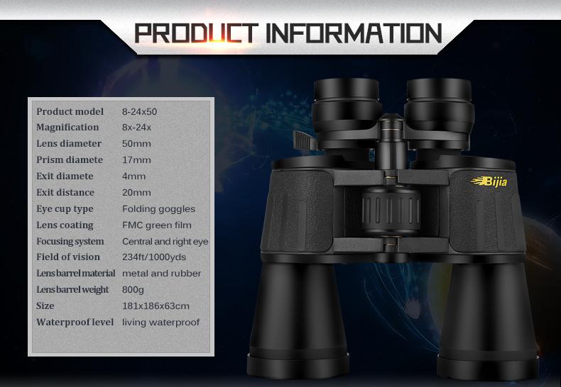 HTB19iFvRXXXXXaIXpXXq6xXFXXXm - משקפת מקצועית 120X80