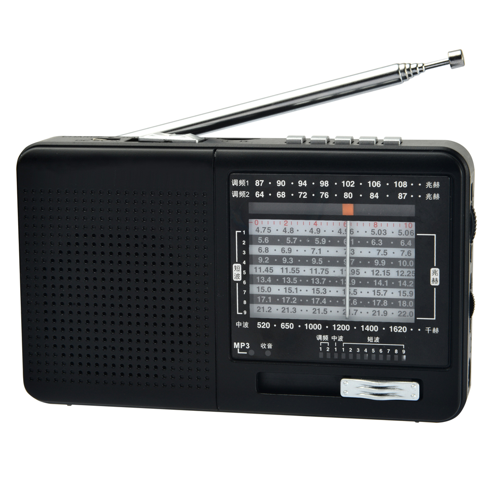 XHDATA D-328 FM Radio AM SW Portable Shortwave Radio Band MP3 Player With TF Card Jack tivdio v 116 fm mw sw dsp shortwave transistor radio receiver multiband mp3 player sleep timer alarm clock f9206a