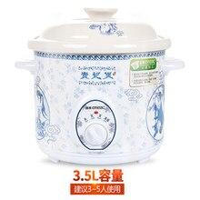 3.5L YM-D15H королевская электрическая плита керамическая каша горшок BB каша белый фарфор электрическая суповая кастрюля