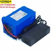 LiitoKala 24 v 8AH 7S4P 8000 mah alta potência 18650 bateria de Lítio com BMS 29.4 v Elétrica bicicleta elétrica carregador de carro + 2A