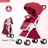 Baby Stroller Can Sit And Lie Super Baby Stroller Car Baby Stroller And Folding Umbrella