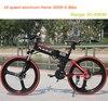24 Speed 26 Inch Electric Folding Mountain Bike 350W Lithium Battery Hybrid Ebike 30 50KM Range