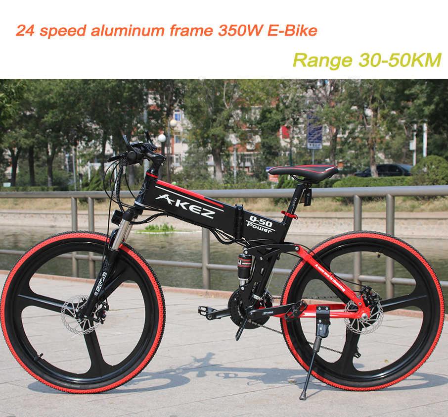 e6e6d1033a7 24 speed 26 inch electric folding mountain bike 350W lithium battery Hybrid  ebike 30-50KM