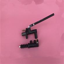 2 шт./для Mazda 6 GG mazda 6 главный цилиндр сцепления