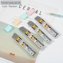 100 шт./кор. 0,5/0,7 мм графитовый привести 2B механический карандаш заменить графитный карандаш заправка со стирающимися чернилами и плавность линий рисунок канцелярских принадлежностей
