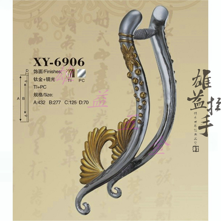 The new European-style luxury solid wood door handle glass door handle simple door stainless steel door handles porter solid wood door glass door handle stainless steel bronze sculpture of chinese antique european style luxury door handles