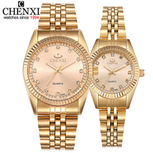 CHENXI Luxury Couple Watch Golden Fashion Stainless Steel Lo