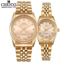 CHENXI Роскошные Пару Часы Золотой Мода Нержавеющаясталь Любители часы кварцевые наручные часы для Для женщин и Для мужчин аналоговые наручные часы