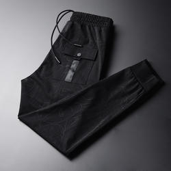 Minglu весна мужские брюки для девочек Роскошные жаккардовые ткань повседневное Спорт мужские брюки плюс размеры 3XL 4XL молодой человек эластич