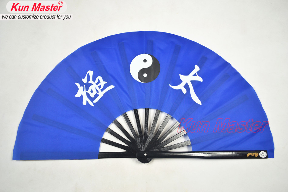 US $15 87 |Bamboo Kung Fu Fighting Fan, Martial Arts Dance/Practice  Performance Fan,Tai Chi Diagram, Yin Yang Fish(blue)-in Martial Arts from  Sports &