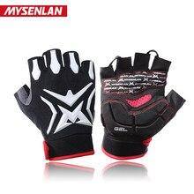 Перчатки для велоспорта мужские летние спортивные противоударный велосипед перчатки гелевые велосипедные перчатки для MTB перчатки для езды