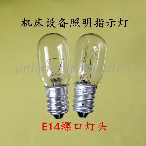 F F30v24v5w8w Instrument Machine Outil D Eclairage Indiquant Lampe