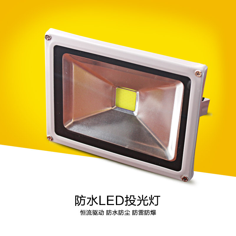 LED lighting 10W-400W outdoor waterproof projecting lamp lighting road lamp site searchlight floodlight