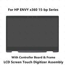 ЖК-дисплей Экран дисплея Touch Стекло сборки для hp ENVY 15-bp100nk 15-bp100nn 15-bp100np 15-bp100nw 15-bp100tx 15-bp101na 15-bp101nb