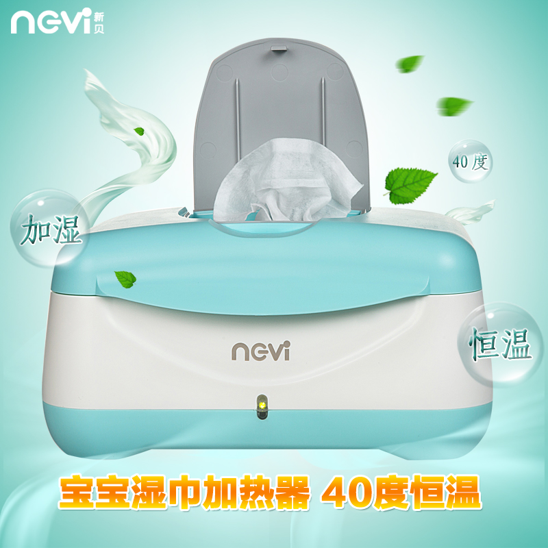Free shipping Wet Towel Dispensers baby wipes, baby wipes heating box heater machine  wet wipes baby wipes