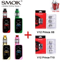 Authentic Smok X Priv Kit 225W X Priv Box Mod Vape 8ml TFV12 Prince Tank Vaporizer with V12 Prince Q4 T10 Electronic Cigarette