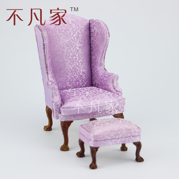 112 th scale dollhouse miniature furniture Pink wooden handmade  sofa&Footrest(China (Mainland